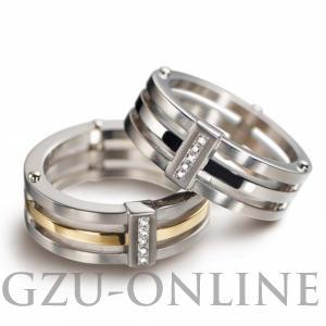 Boccia Titanium Ring