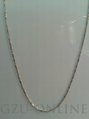 een 585 geel / witgouden collier